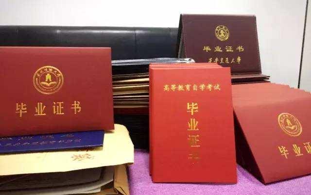 深圳大学毕业证